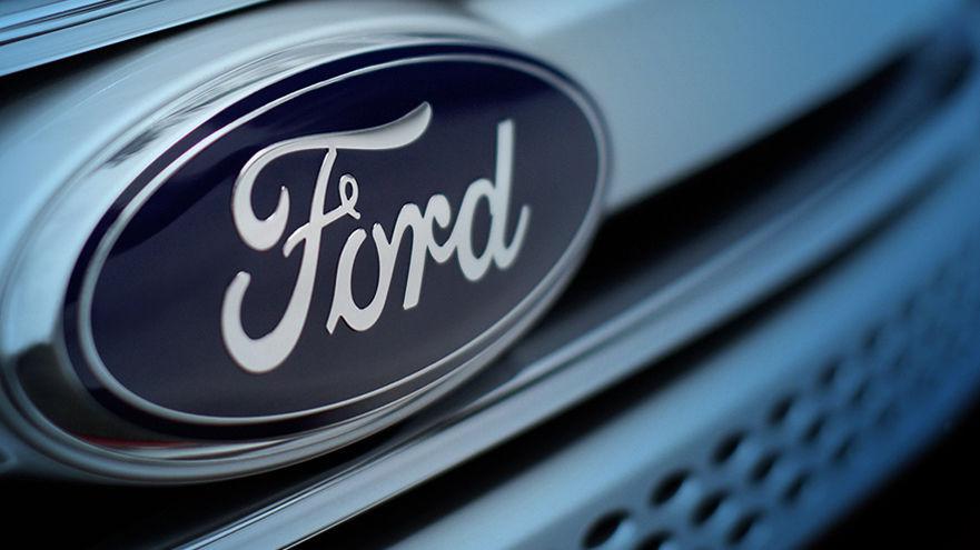 Ford vende a fábrica de São Bernardo do Campo